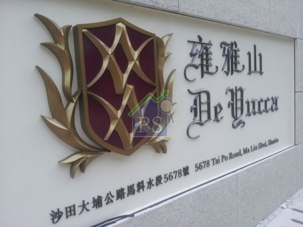 雍雅山De Yucca香港半山临海别墅