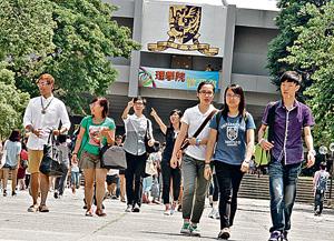 有調查指草根階層學生期望升讀大學及從事專業工作的比率較低,反映社會經濟地位或令高能力學生因經濟問題造成志向低;圖為中文大學校園。(資料圖片)