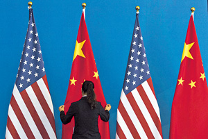 目前中美關係惡化的根源,比過去任何時候都深層及嚴重得多,而中國崛起對美國全球獨霸地位的威脅,亦已到了美國無法接受的地步。(法新社資料圖片)