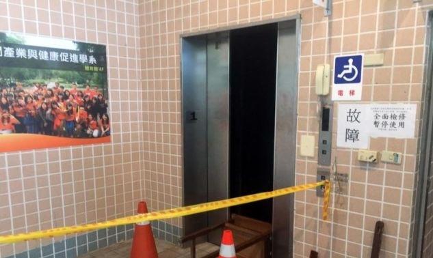 出事電梯,據稱剛接受過檢查。