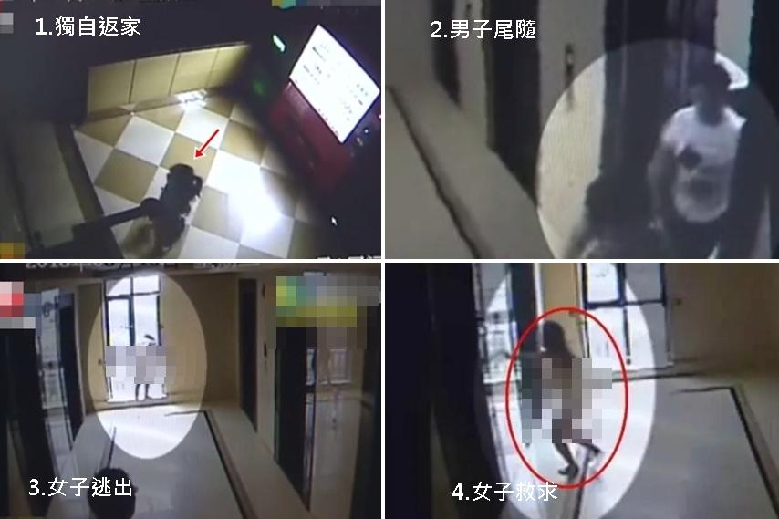 安徽23歲女子被挾持性侵8小時,從被劫持到裸體狂奔求救的畫面,被閉路電視拍下。