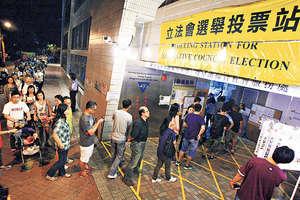 香港人一向以公開、自由的選舉自傲,但近年來,愈來愈多「選舉專制政體」的特點,令香港選舉的優良傳統,因而蒙上陰影。(資料圖片)
