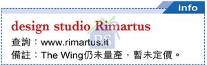 design studio Rimartus Info