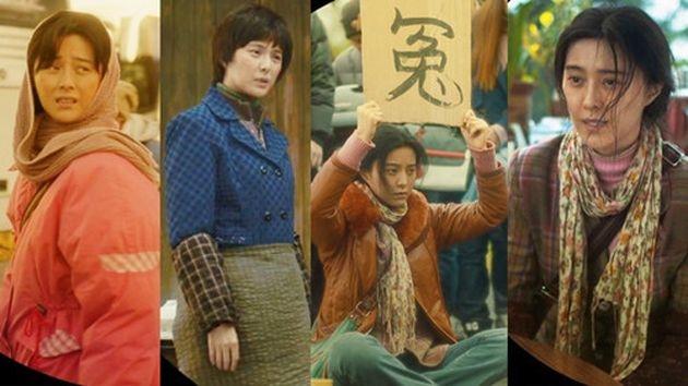范冰冰在「我不是潘金蓮」電影中,飾演一個上訪婦女