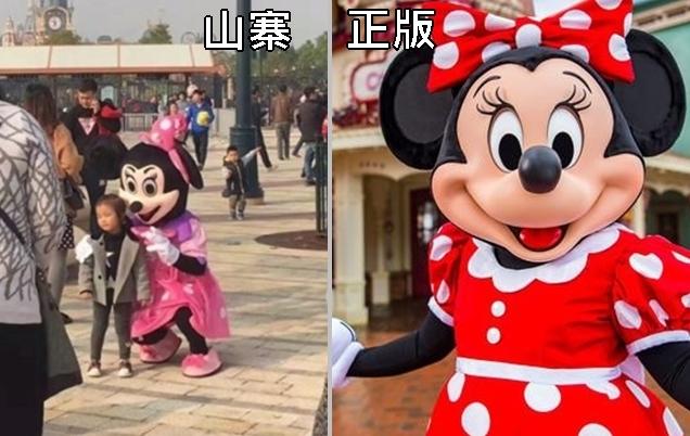 互聯網瘋傳照片,上海迪士尼小鎮日前疑似出現「山寨版」米妮(左圖)。