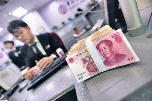近日人民幣滙率波幅增大,有分析人士認為,這體現出央行引導滙率趨穩、扭轉人民幣單邊貶值預期的意圖。(中新社資料圖片)