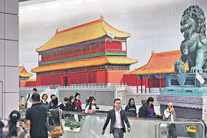 對於旅遊業界來說,香港入境遊的其中一個困境,就是缺乏新的旅遊設施,而建設香港故宮博物館,或可成為旅遊業困局的其中一方良藥。(資料圖片)