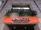 日本APA酒店放置「否認南京大屠殺」的中英文書籍,引發中國網民不滿,事件繼續發酵。