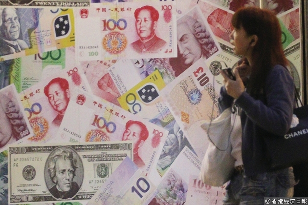 人民幣兌美元滙率加速貶值,導致人民幣的吸引力下降,加上收緊資本限制,人民幣國際化受挫,步伐明顯放慢。