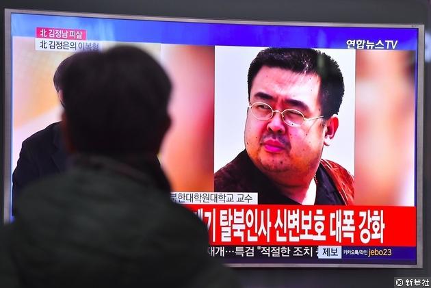 金正男遭暗殺的新聞傳出後,引發連串風波和揣測。