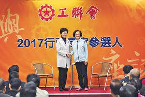 林鄭月娥(左)昨到工聯會,與工聯會選委、工會及地區代表共約250人會面。(程志遠攝)