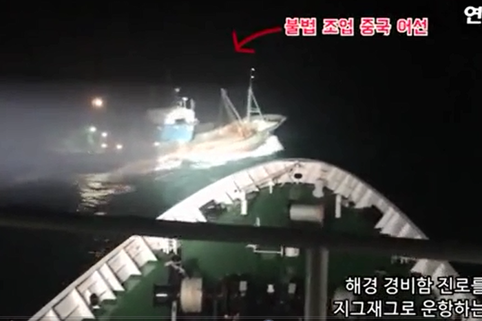 南韓海警昨日(16日)深夜在全羅南道海域,對被指非法捕撈的中國漁船執法。