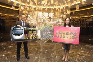 長實地產投資董事郭子威(左)表示,馬鞍山星漣海最快下周開放示範單位。右為長實營業經理楊桂玲。