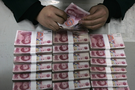 根據已公布的2016年內地部份省區人均可支配收入資料,上海市以5.4305萬元人民幣居首