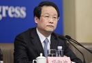 中國保監會主席項俊波。