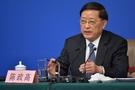 住建部部長陳政高表示,2017年要抓好熱點城市防過熱、防風險工作,抑制房地產泡沫。