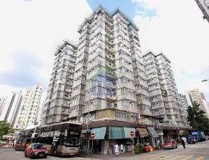 長沙灣美寧中心高層兩房戶以新高價398萬元易手