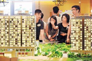 私人樓價、租金陸續破頂,年輕一代因儲不到首期,難免覺得置業無望,土地房屋成為整個香港社會「嚴重中之嚴重」的問題。(資料圖片)