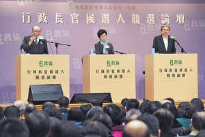 特首選舉提名期結束後,(右起)曾俊華、林鄭月娥和胡國興正式成為候選人;但各候選人都沒有跨越建制核心和泛民,就算高票勝出,也無助於修補裂痕。(資料圖片)