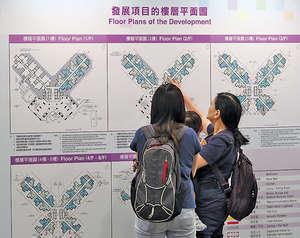 房屋問題困擾社會多時,要重建香港的房屋階梯,政府須增加未來10至20年的居屋建屋量,並制定短中長期的建屋目標及規劃,讓收入不足以買私樓的市民有自置居所機會。(資料圖片)