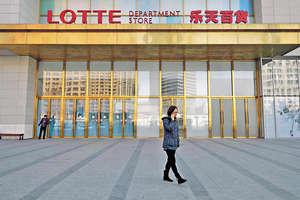 南韓部署薩德,導致中國對南韓經濟制裁逐步升級,涉及為薩德提供土地的樂天集團更首當其衝。(法新社資料圖片)