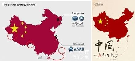 與人民日報使用的中國地圖(右),奧迪所展示的地圖(左)缺少台灣、藏南等地區。