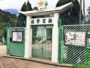 梅窩學校創辦於1939年,距今約78年歷史。(本刊攝影組)