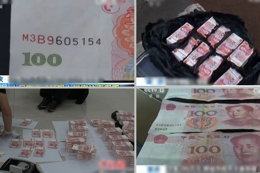 內地近期再出現「超級」假鈔,警方並破獲假鈔集團。