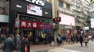 銅鑼灣啟超道周大福舖,共約1500呎,獲女裝內衣品牌Intimissimi洽租至尾聲,料月租約95萬元。