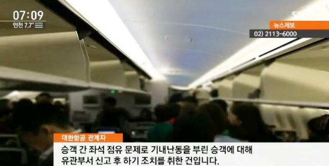 南韓電視台曝光事發時畫面。