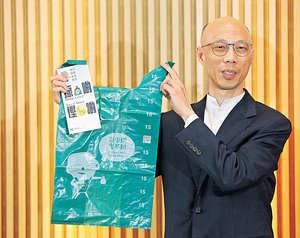環境局公布都市固體廢物收費落實安排,主要按9款垃圾袋收費,局長黃錦星表示,指定垃圾袋在逾4000個連鎖銷售點,包括超級市場、便利店、郵局和自動售賣機等發售。(林宇翔攝)