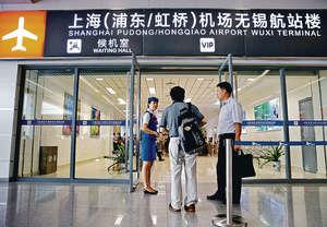 據披露易網站資料,「南水」投資者持上海機場28.26%,幾近境外持股上限的30%。(新華社資料圖片)