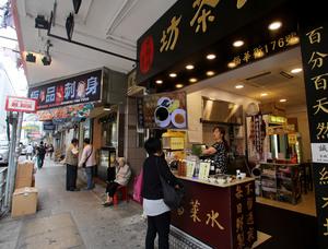 代理指出,由於涼茶舖主打街坊生意,故大多坐落於民生區。
