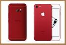 有網民指,紅色機殼外觀,有抄襲台企宏達電手機hTC One金屬紅之嫌。