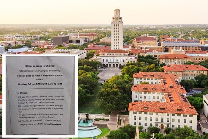 美國德州大學奧斯汀分校日前出現一張傳單,聲稱要「給中國人上道德課」。