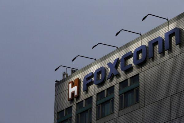 市場傳出富士康以270億美元,競購東芝芯片業務。