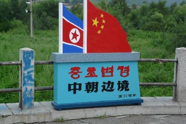 中朝邊境。
