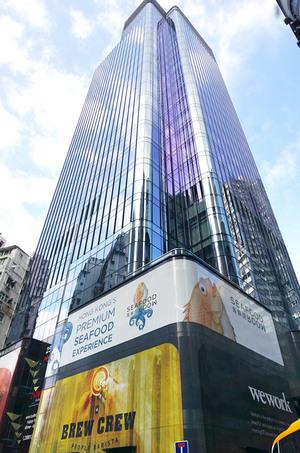 銅鑼灣Tower 535為提高格調,多招攬與科技及初創企業相關的租客。