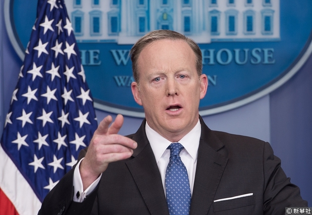 美國白宮發言人斯派塞今天重申,自美國總統特朗普上任以來,中國並未操縱匯率。(檔案圖片)