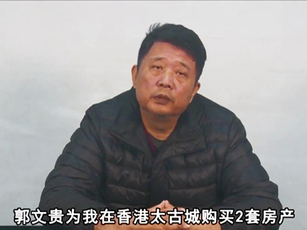 馬建親證,收了郭文貴的兩個香港太古城單位。