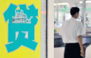 中國住房銷售去年創紀錄,就是因為大量銀行信貸資金通過個人住房按揭貸款流入樓市。(新華社資料圖片)