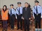 安徽太和縣委前書記劉家坤與當地富商情婦趙曉莉一同受審。