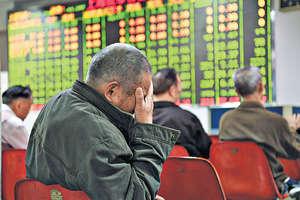 中國金融市場亂象叢生,政府要在治理的同時,建立一系列市場規則與制度安排。(中新社資料圖片)