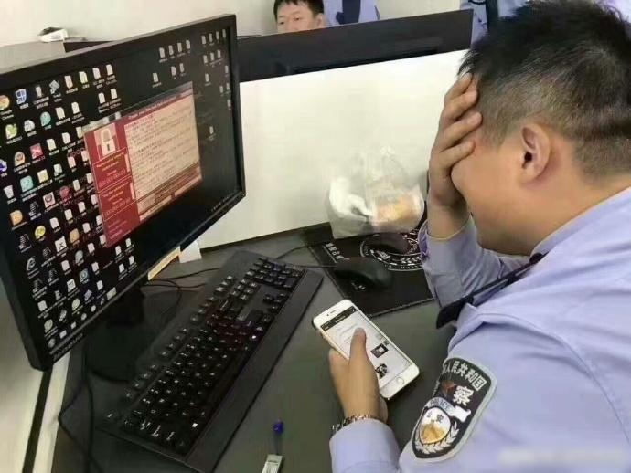 公安機關電腦也中招。