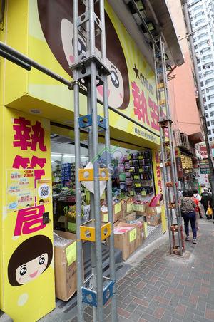 一般而言,散貨場銷售的貨品成本低且毛利率高,貨品可以隨便調動至其他分店銷售,不用擔心貨存問題。