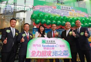 長實地產投資董事郭子威(右三)及長實高級營業經理封海倫(左三),昨出席港置海之戀專門店開幕儀式。右二為香港置業行政總裁李志成、左二為香港置業營運總監姚偉南。