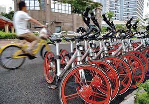 最近內地各城出現的共享單車業,已成了最受資金追捧的行業之一。(中新社資料圖片)