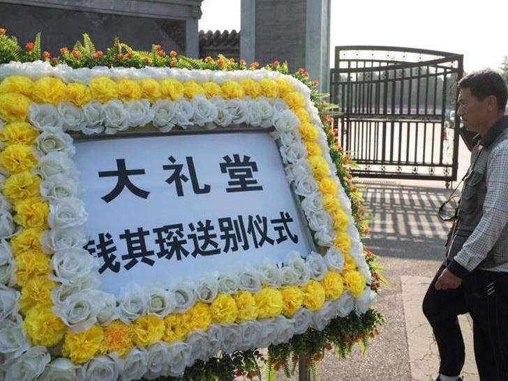 被稱中國「外交教父」的前國務院故副總理、外交部部長錢其琛告別式,今天在北京舉行。
