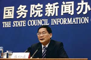央行調查統計司原司長盛松成早前指,即使中國以前也有縮表,但都不是主動的。(中新社資料圖片)