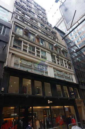 中環安蘭街全幢早前以約7.7億元易手,預計新買家購入重建。